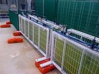 Algal Biofuels Fence
